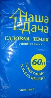 universalnaya-zemlya-60l